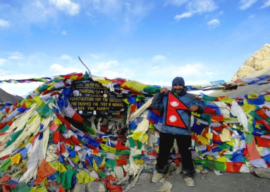 At Thorong La Pass5,416 m
